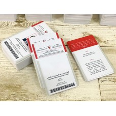 Cards Plastic