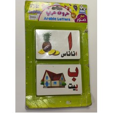 Arabic Letterts