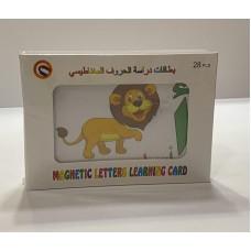 بطاقات الحروف العربية المغناطيسية - القياس 14.2*19.3 سم - MAGNETIC LETERS LEARNING CARD - الرمز H803-A