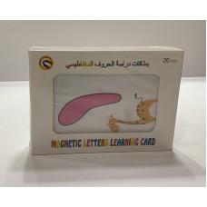 بطاقات الأرقام العربية المغناطيسية - القياس 14.2*19.3 سم - MAGNETIC LETERS LEARNING CARD - الرمز H803-B