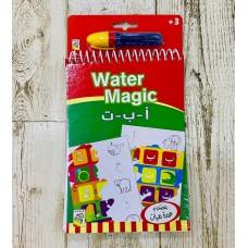 Water Magic \ أ-ب-ت