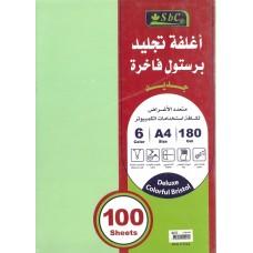 ورق مقوىA4 - أخضر- sbc -100ورقة  - 180 جرام
