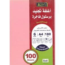 ورق مقوىA4 - وردي - sbc -100ورقة  - 180 جرام