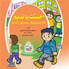 well done nadeem