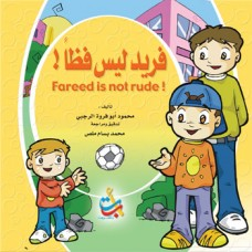 fareed is not rude
