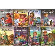 قصص تربوية للأطفال
