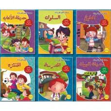 مجموعة قصص أتعلم المفردات