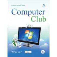 سلسلة الحاسوب التعليمية