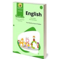 notebook teach me English 5th grade first semester