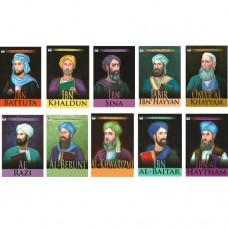 Great Muslim Scholars