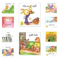 سلسلة كتب قصص الأطفال 1
