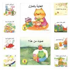 سلسلة كتب قصص الأطفال 2