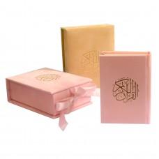 القرآن الكريم قياس 12.5*8.7