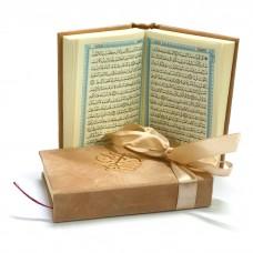 القرآن الكريم قياس 10.5*7 سم