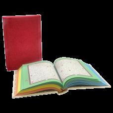 القرآن الكريم قياس 14*10