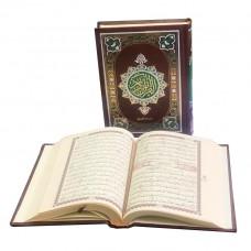 القرآن الكريم قياس 19.5*14.5سم