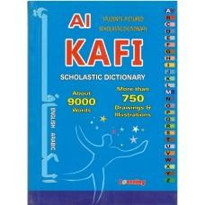 AlKAFI - English Arabic