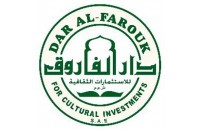 Dar Al-Farouk