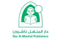 Dar Al Manhal
