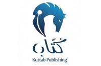 Kuttab Publishing