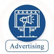 الدعاية والإعلان