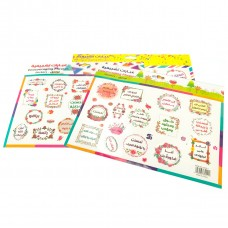 Promotional Phrase Stickers - 2 Papers
