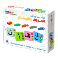 Learn to draw and write Arabic letters using yarns