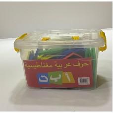 Magnetic Arabic letters - large box