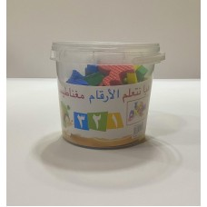 Let's learn numbers - magnetic - small packet - Arabic